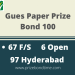 Prize Bond Guess Paper 100 - Vip,New Photostate,Formula